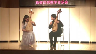 徐贺教学音乐会十面埋伏片段