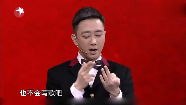笑星闖地球:劉能的二人轉味道太濃了,連王自健都稱贊不已!