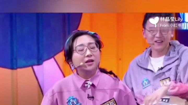 """傅首尔""""#奇葩说"""""""